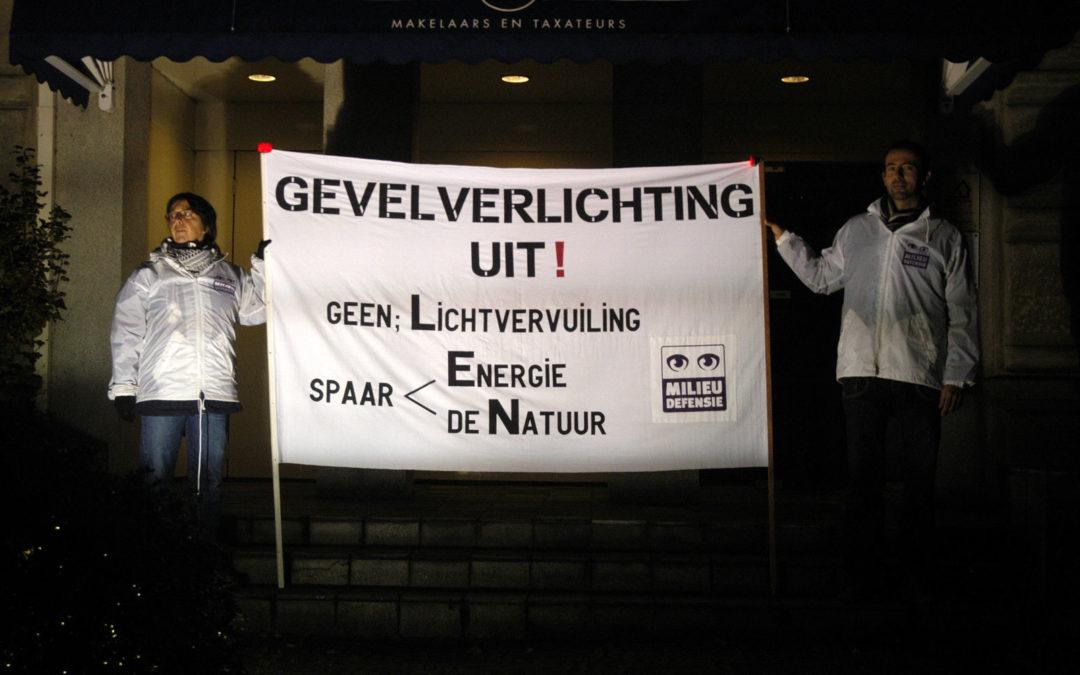 Ook farmaceutisch bedrijf TEVA dooft omhoog-schijnende gevelverlichting